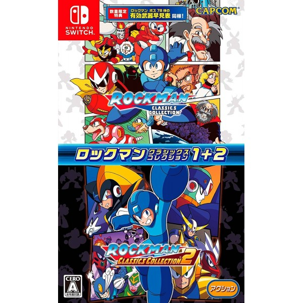 ROCKMAN CLASSICS COLLECTION + ROCKMAN CLASSICS COLLECTION 2