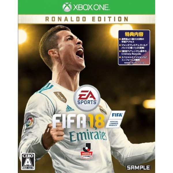 FIFA 18 [RONALDO EDITION]