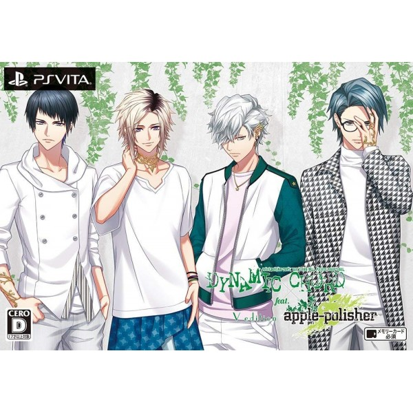 DYNAMIC CHORD FEAT. APPLE-POLISHER V EDITION [LIMITED EDITION]