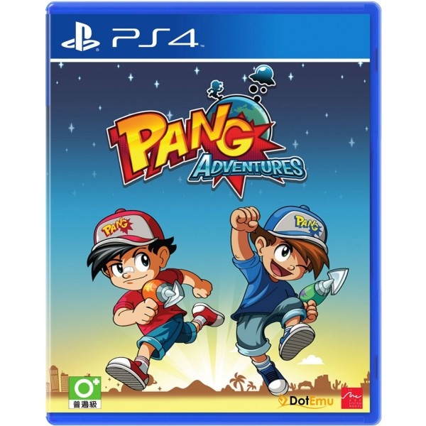 PANG ADVENTURES (CHINESE & ENGLISH SUBS)