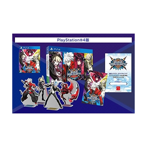 BLAZBLUE: CROSS TAG BATTLE [LIMITED BOX]