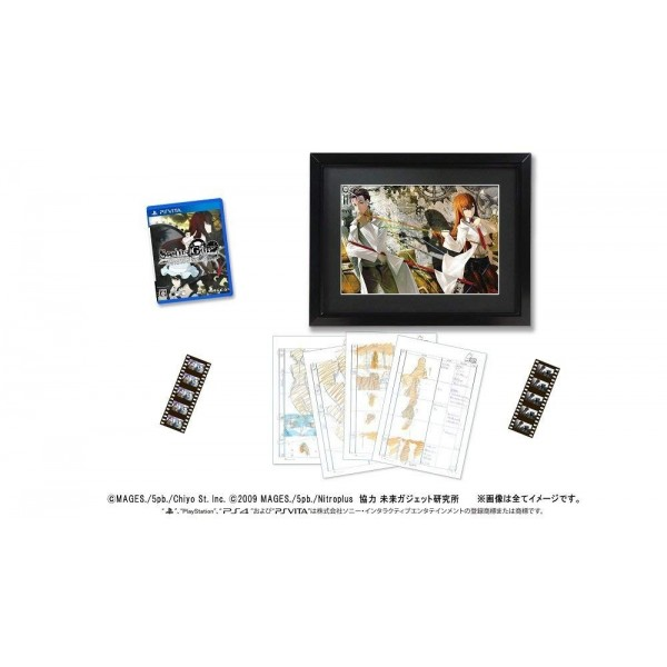 STEINS GATE ELITE [LIMITED EDITION]
