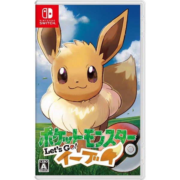 POCKET MONSTERS LET'S GO! EEVEE