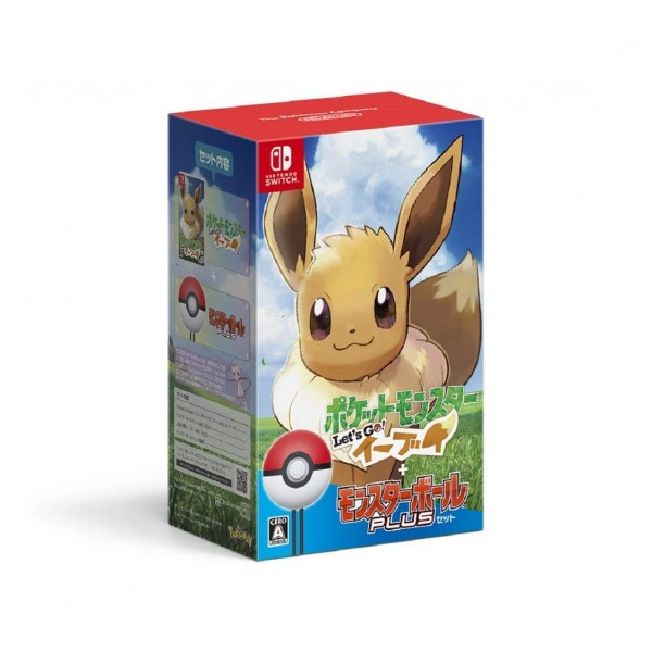 POCKET MONSTERS LET'S GO! EEVEE + MONSTER BALL PLUS PACK