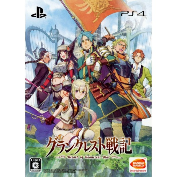 RECORD OF GRANCREST WAR [LIMITED EDITION]