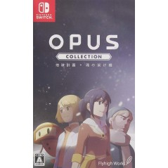 OPUS COLLECTION: THE DAY WE FOUND EARTH + ROCKET OF WHISPERS