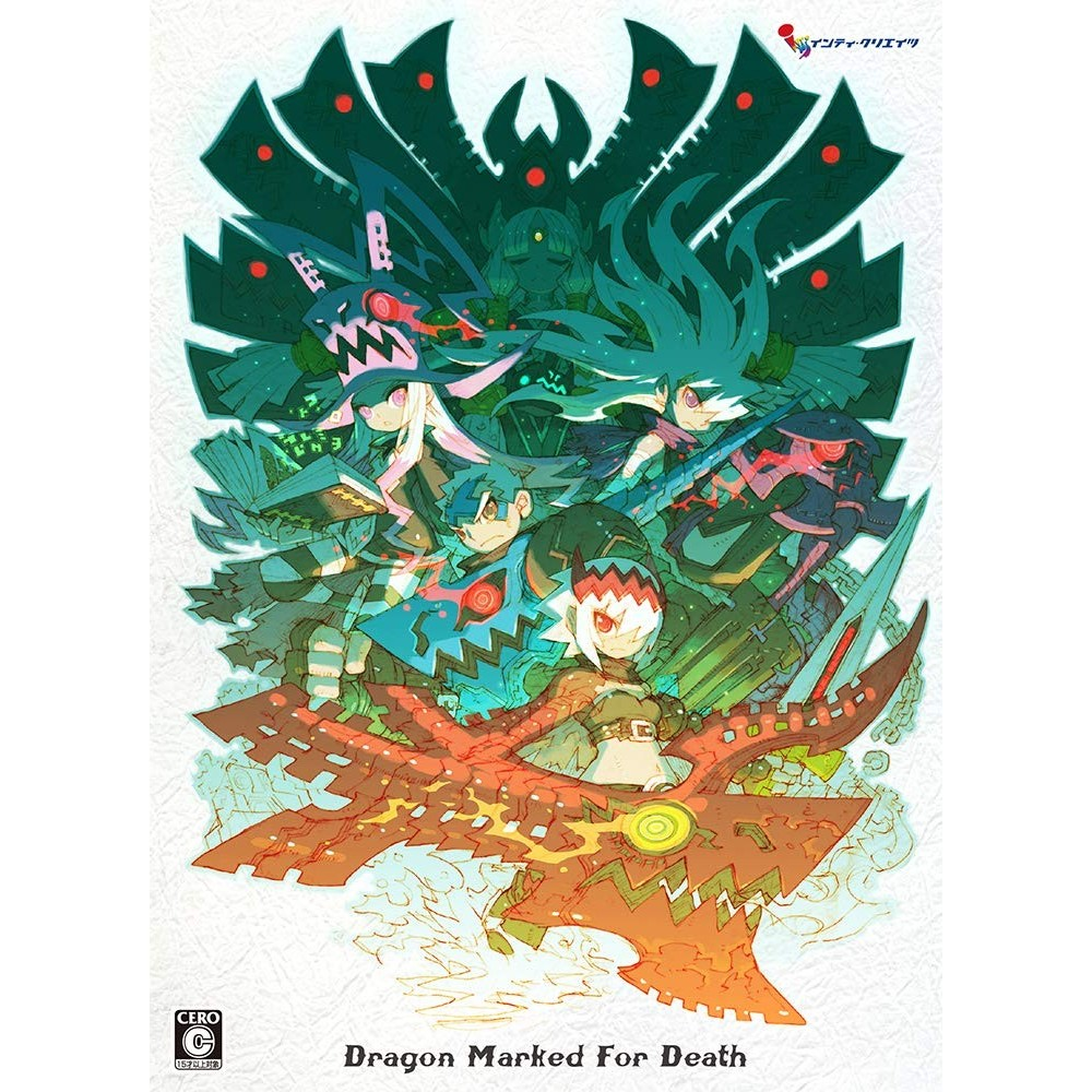 DRAGON MARKED FOR DEATH [LIMITED EDITION]