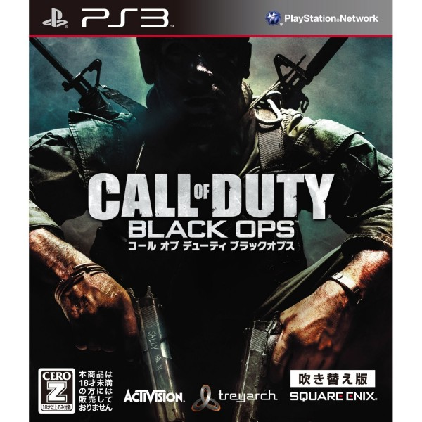 Call of Duty: Black Ops (Dubbed Edition) [New Price Best Version]