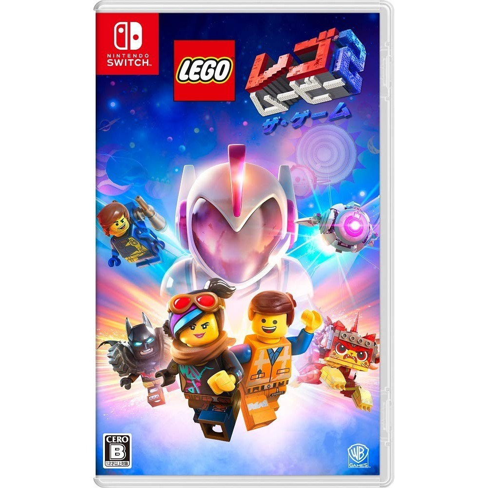 THE LEGO MOVIE 2 VIDEOGAME (MULTI-LANGUAGE)