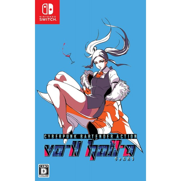 VA-11 HALL-A (MULTI-LANGUAGE)