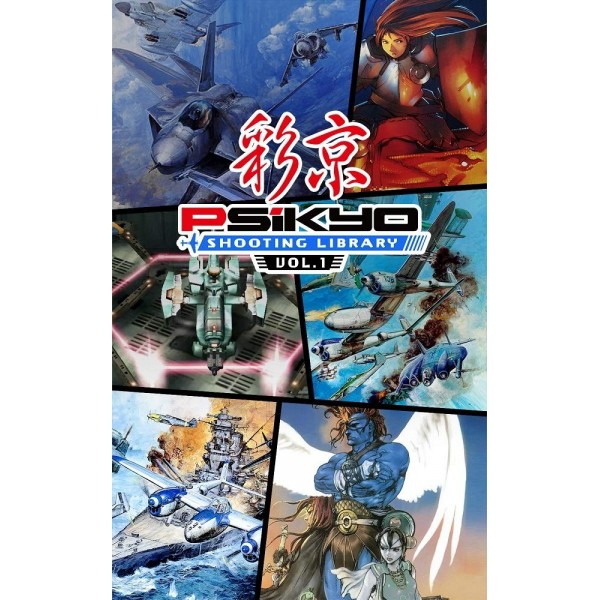PSIKYO SHOOTING LIBRARY VOL. 1 [LIMITED EDITION] (MULTI-LANGUAGE)