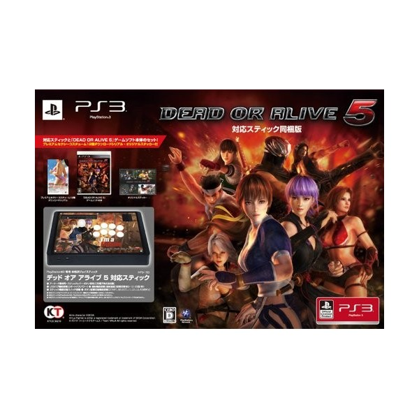 Dead or Alive 5 [Stick Bundle Set Limited Edition]