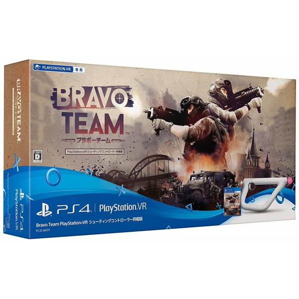 BRAVO TEAM WITH PSVR AIM CONTROLLER [LIMITED EDITION]