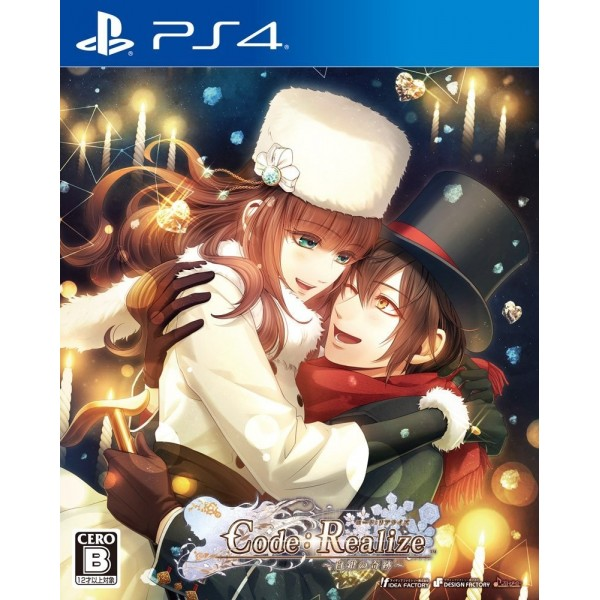 CODE: REALIZE SHIROGANE NO KISEKI