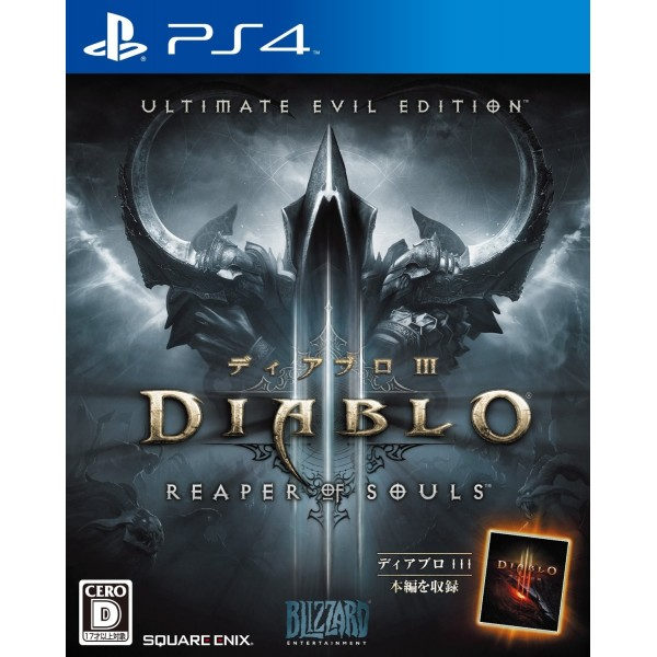 DIABLO III: REAPER OF SOULS ULTIMATE EVIL EDITION (NEW PRICE VERSION)
