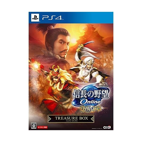 Nobunaga no Yabou Online: Kakusei no Shou [Treasure Box]