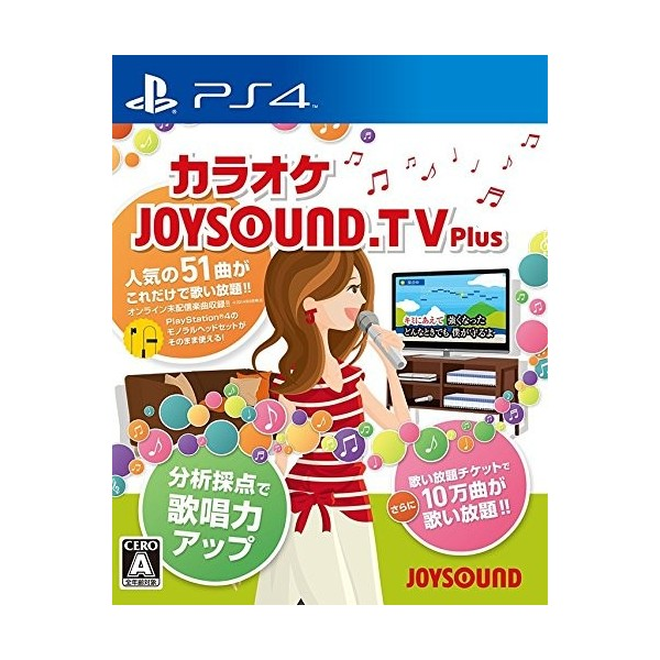 Joysound.TV Plus (pre-owned)
