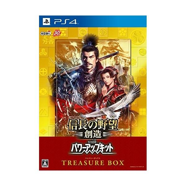 Nobunaga no Yabou: Souzou with Power Up Kit [Treasure Box]