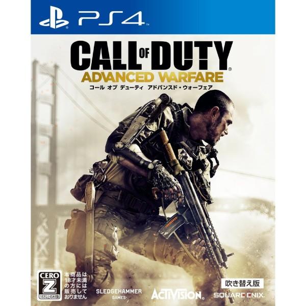 Call of Duty: Advanced Warfare (Dubbed Edition)