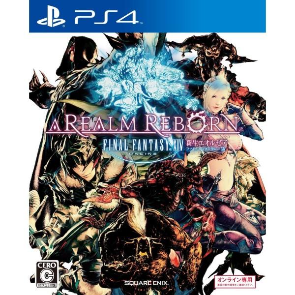 Final Fantasy XIV Online: Shinsei Eorzea
