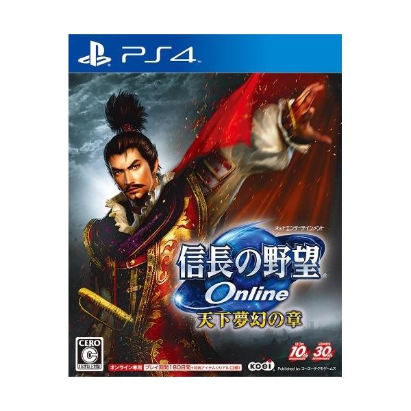 Nobunaga no Yabou Online: Tenka Mugen no Shou