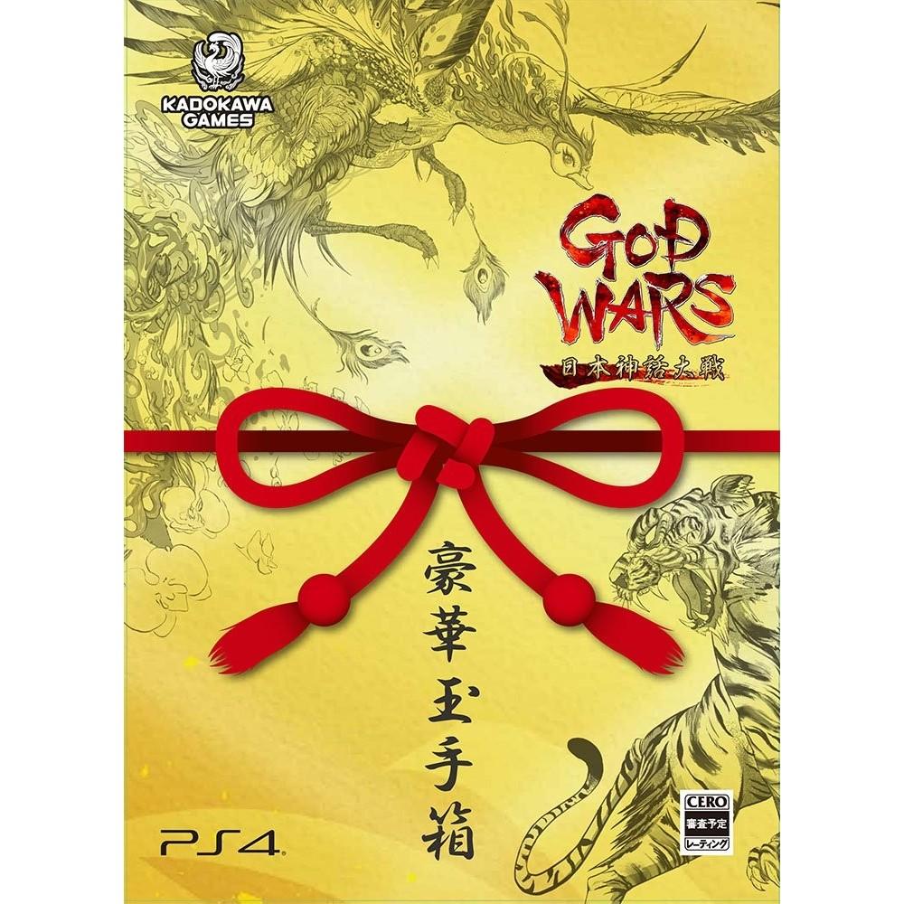 GOD WARS: GREAT WAR OF JAPANESE MYTHOLOGY [LIMITED EDITION]