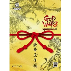 GOD WARS: GREAT WAR OF JAPANESE MYTHOLOGY [LIMITED EDITION] (pre-owned)
