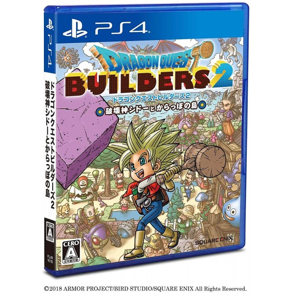 DRAGON QUEST BUILDERS 2: HAKAISHIN SIDOH TO KARAPPO NO SHIMA