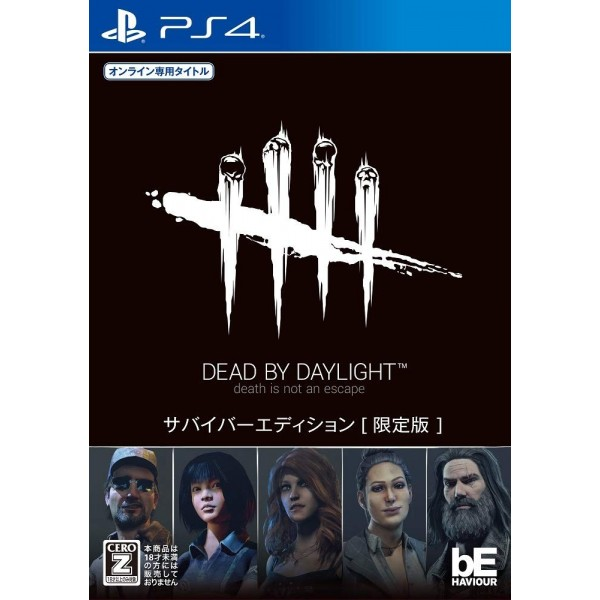 DEAD BY DAYLIGHT (SURVIVOR EDITION) [LIMITED EDITION]
