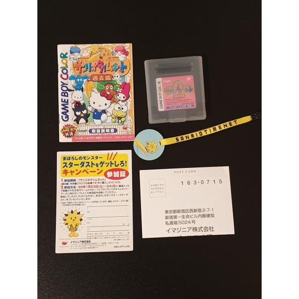 Hello Kitty no Sanrio Time Net mit spezial stripe