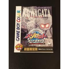 Medarot Cardrobottle Kuwagata Version