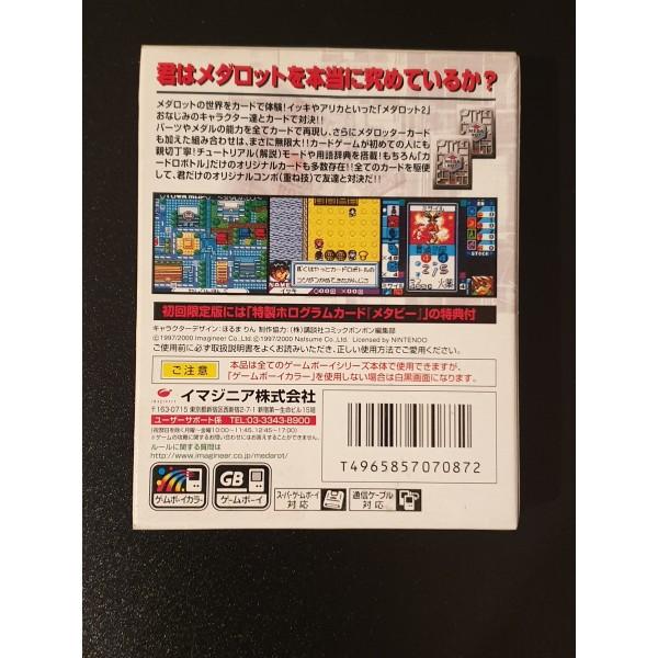 Medarot Series Kabuto Version