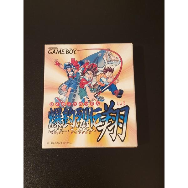 Bakuchou Retsuden Shou: Hyper Fighting