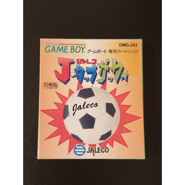 J Cup Soccer