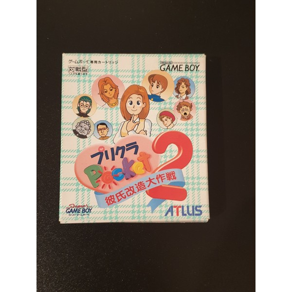 Purikura Pocket 2: Kareshi Kaizou Daisakusen