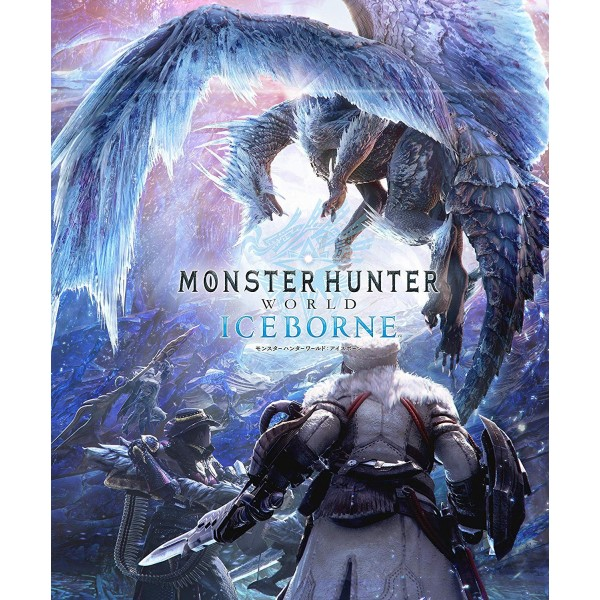 MONSTER HUNTER WORLD: ICEBORNE [MASTER EDITION] (COLLECTOR'S EDITION)