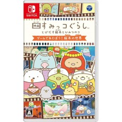 SUMIKKO GURASHI THE MOVIE: THE POP-UP BOOK AND THE SECRET CHILD - LET'S PLAY THE WORLDS OF PICTURE BOOKS IN A GAME!