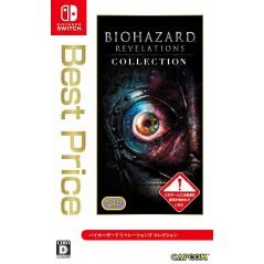 BIOHAZARD REVELATIONS COLLECTION (BEST PRICE)