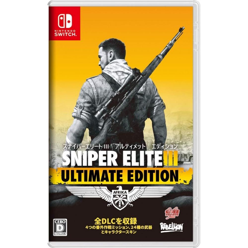 SNIPER ELITE III [ULTIMATE EDITION]