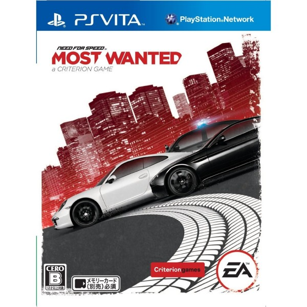 Need for Speed Most Wanted (Criterion)