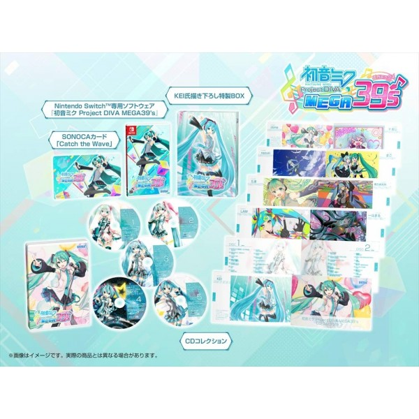 HATSUNE MIKU: PROJECT DIVA MEGA39'S (10TH ANNIVERSARY COLLECTION) [LIMITED EDITION]