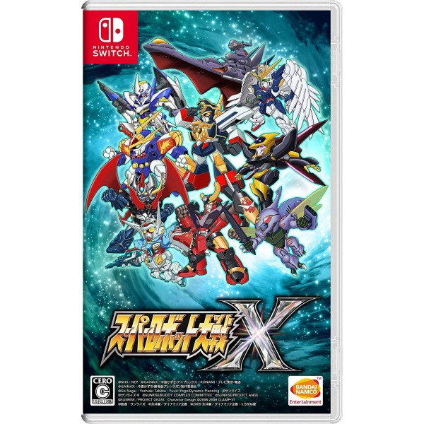 SUPER ROBOT WARS X (MULTI-LANGUAGE)