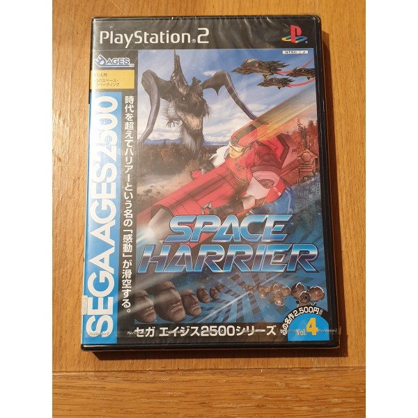 SEGA AGES 2500 Vol. 4 Space Harrier