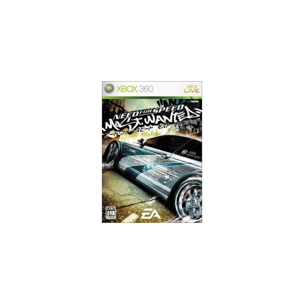 Need for Speed Most Wanted (pre-owned)