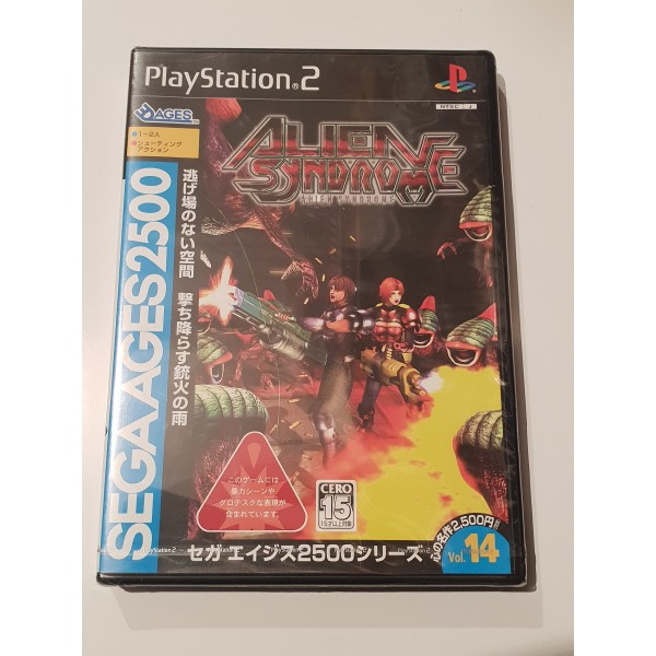 SEGA AGES 2500 Vol. 14 Alien Syndrome