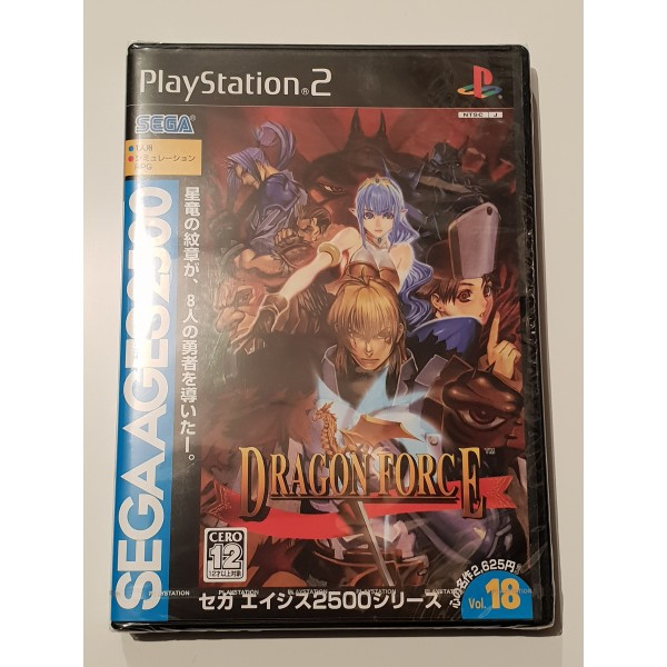 SEGA AGES2500 Vol. 18 Dragon Force