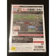 J-League Winning Eleven Tactics