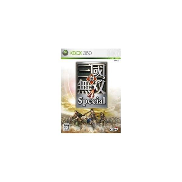Shin Sangoku Musou 4 Special