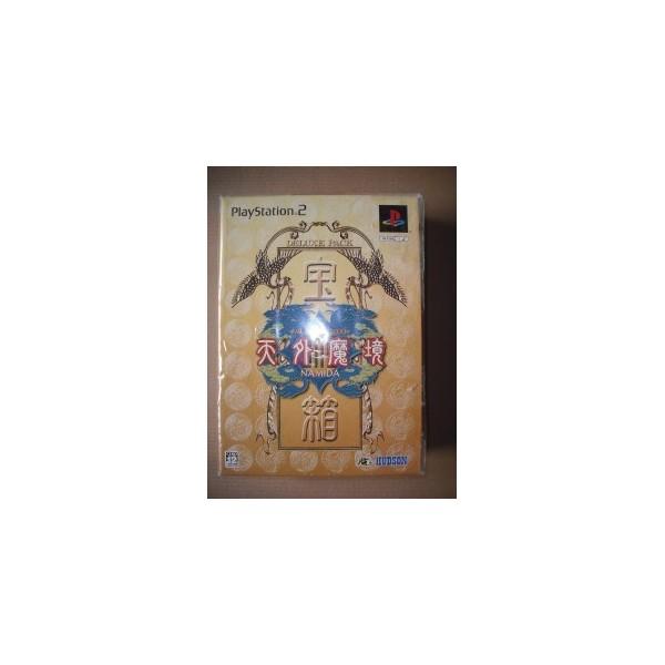 Tengai Makyou III: Namida [Deluxe Pack]