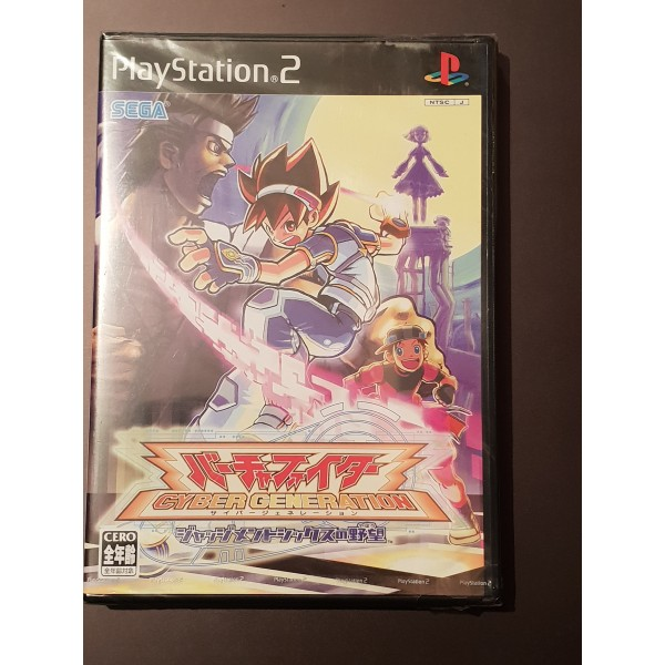 Virtua Fighter Cyber Generation: Ambition of the Judgement Six